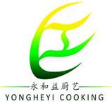 贵州永和益厨艺技术咨询有限公司