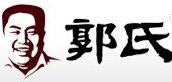 山西郭氏食品工业有限公司