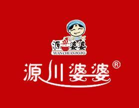 江西省源川婆婆餐饮管理有限公司