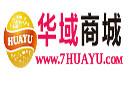 武汉星宇创网络技术开发有限公司