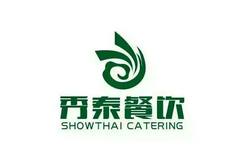 无锡秀泰餐饮管理有限公司1