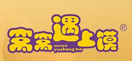 湖南省美赞餐饮管理有限公司