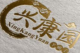 北京兴康园羊蝎子火锅