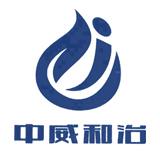 天津中威和治药业有限责任公司