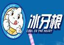 冰牙根冰淇淋