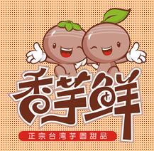 重庆市品臻餐饮管理有限公司