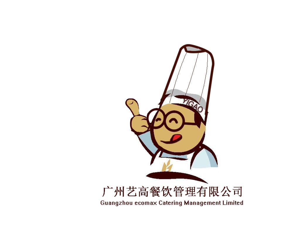 北京澳牛餐饮培训