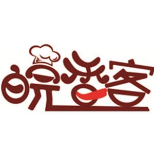 皖香客大食堂