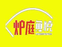 湖南旺府酒店管理有限公司