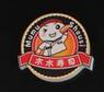 杭州福贝臻食品有限公司