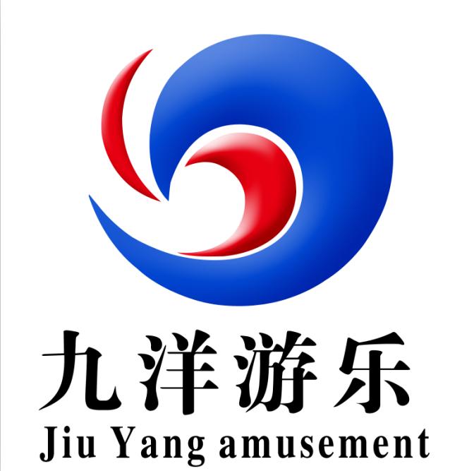 吉林省九洋游乐设备有限公司