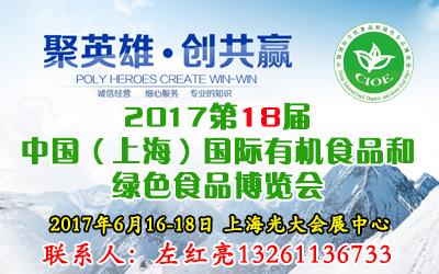 北京世纪国际会展服务有限公司