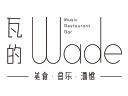 上海瓦的文化发展有限公司