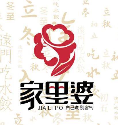 黑龙江省家门口餐饮管理服务有限公司
