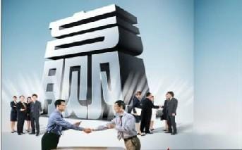 北京两把刷子企业服务有限公司