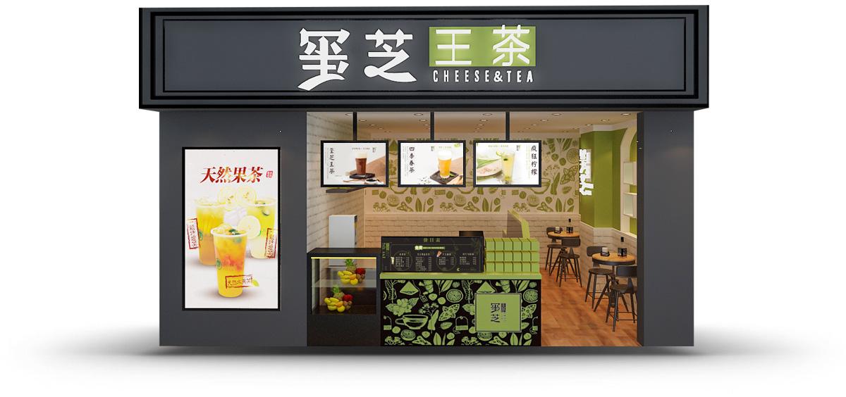 玺芝王茶加盟费用_玺芝王茶店加盟条件_玺芝王茶品牌加盟店_6
