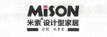 米索家居加盟费用多少钱_米索定制家具批发代理