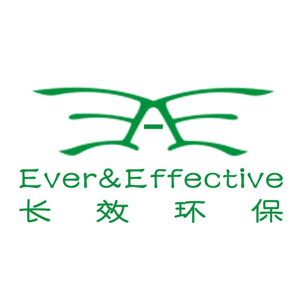 广州长效环保