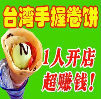 午娘果蔬营养煎饼