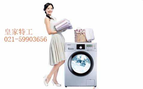 家电清洗专业设备多少钱一套 专业培训
