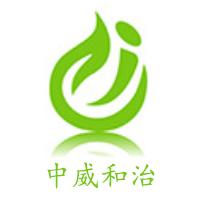 天津市中威和治药业有限公司