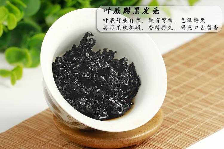 台湾 茶代表 炭焙乌龙茶
