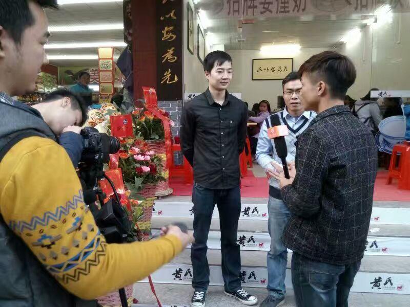 广州渡凡餐饮管理有限公司