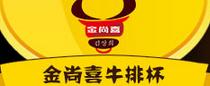 安徽良记餐饮管理有限公司
