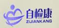 深圳市创新无限科技有限公司