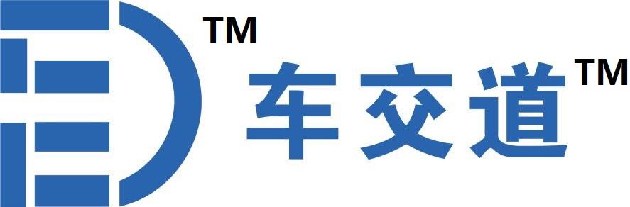 车交道苏州信息科技有限公司