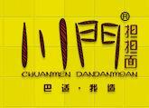 郑州七六人餐饮服务有限公司