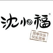 沈小福川味米线全国招商加盟!