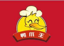 鸭爪王干涮一体店