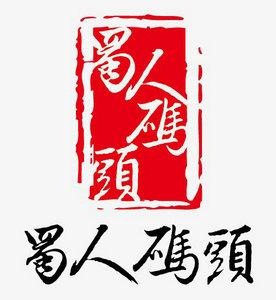 河南众慧合企业管理咨询有限公司