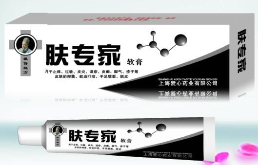 上海爱心药业有限公司