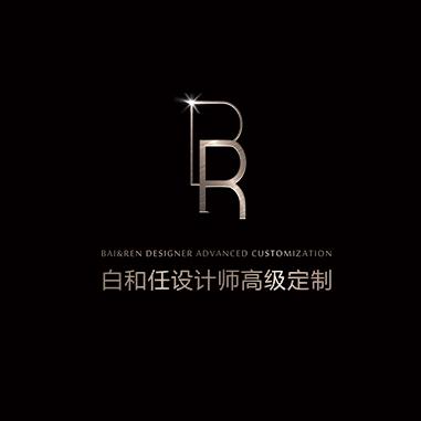 西安匠鑫服饰有限公司