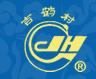 吉鹤村酒业酿造有限公司