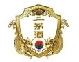 贵州金盾二茅酒酒业有限公司
