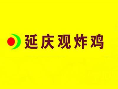 上海尚古餐饮有限公司