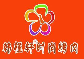 郑州猎味餐饮管理有限公司