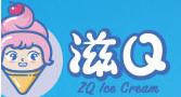 滋Q奶茶加盟费用_滋Q奶茶店加盟条件_滋Q奶茶品牌加盟店