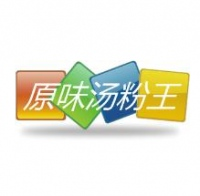 东莞原味汤粉王连锁有限公司