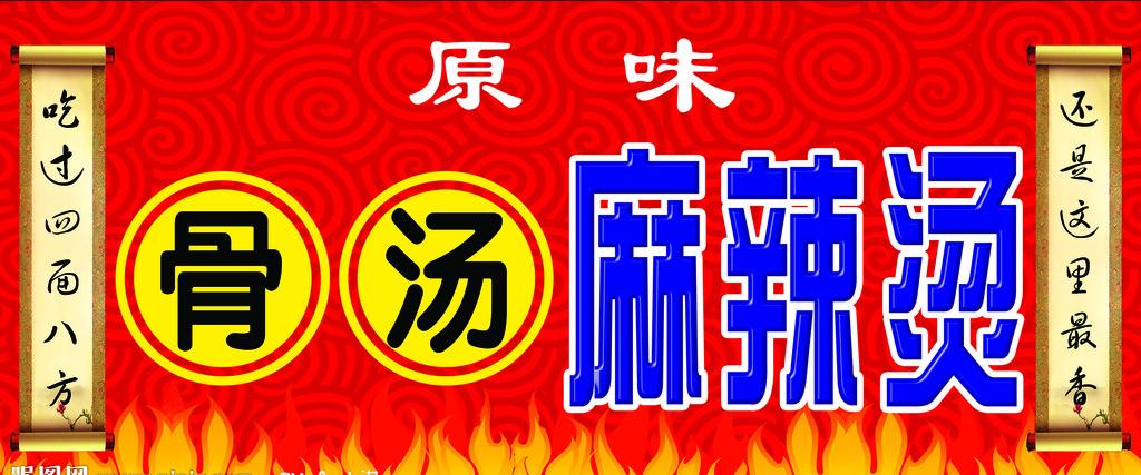 北京百斗源国际餐饮有限公司