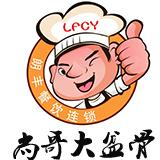 河南朗丰餐饮管理有限公司