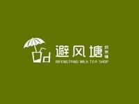 四川避风塘奶茶加盟