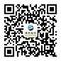 洋河节节高红竹
