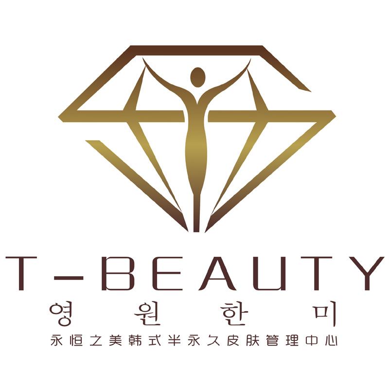 河南郑州T-BEAUTY皮肤管理培训中心