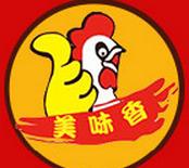 河北肥乡县美味香炸鸡店
