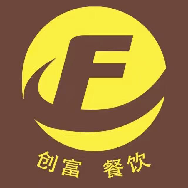 山东创富餐饮咨询管理有限公司