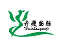 广西桂林卉瘦国际美容有限责任公司